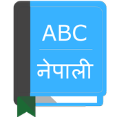 English To Nepali Dictionary icon
