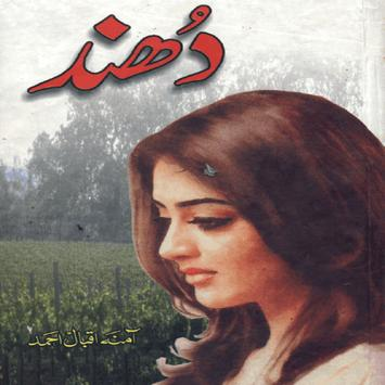 DHUND Urdu Novel poster