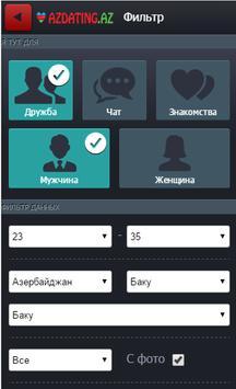 AzDating - Знакомства apk screenshot