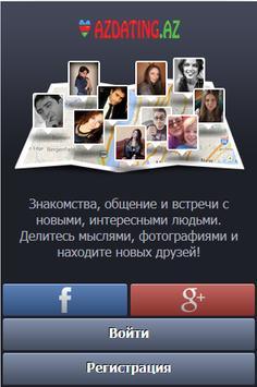 AzDating - Знакомства poster