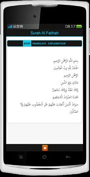 Tafseer Surah Fatihah poster