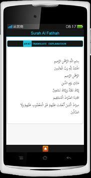 Tafseer Surah Fatihah apk screenshot