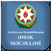 Əmək Məcəlləsi icon