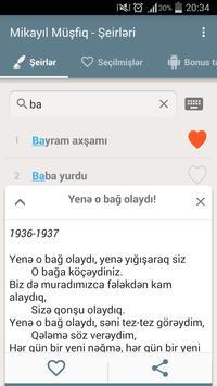 Mikayıl Müşfiq - Şeirləri apk screenshot
