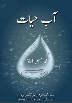 Aabe Hayaat (Urdu Book ) poster