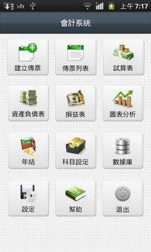 Accounting - Book Keeper apk screenshot