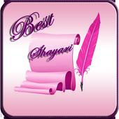 Best Shayari icon