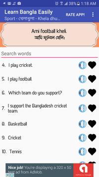 Learn Bangla Easily apk screenshot