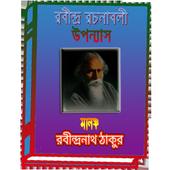 মালঞ্চ icon