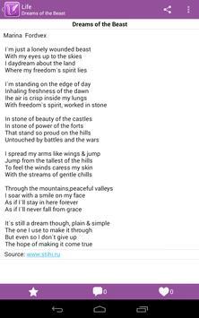 Poems apk screenshot