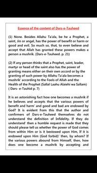 Sunni Darse Tauheed apk screenshot