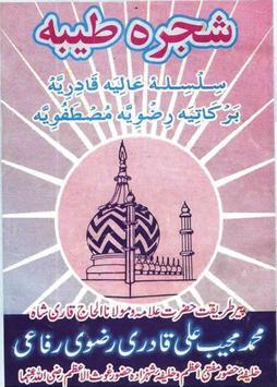 Shajra e Mujeebi poster