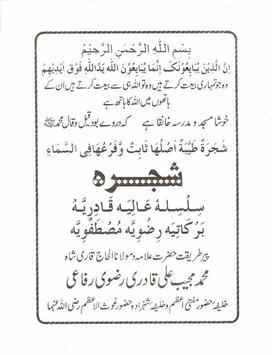 Shajra e Mujeebi apk screenshot