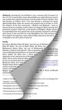 Who is AlaHazrat apk screenshot
