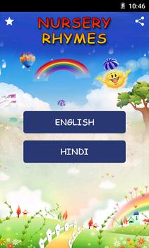 Free Nursery Rhymes for Kids apk screenshot
