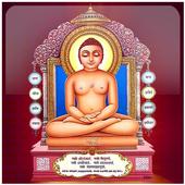 Namokar Mantra Free icon