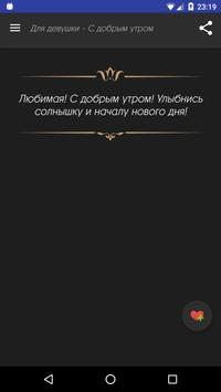 SMS коллекция poster
