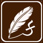 Kadvi Vani icon