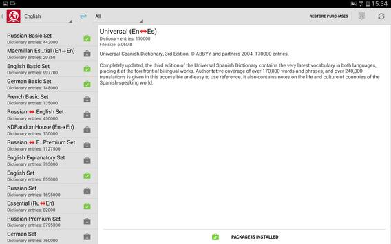 ABBYY Lingvo Dictionaries apk screenshot
