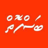 Basfoiy icon