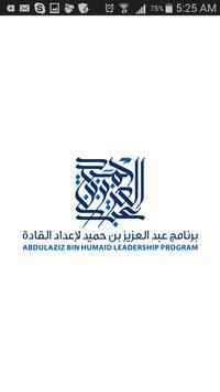 Abdulaziz Leadership Program poster