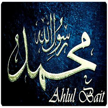 Cinta Ahlul Bait poster