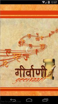 Geervani poster