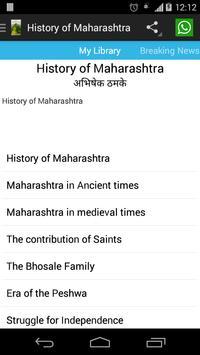 History of Maharashtra apk screenshot