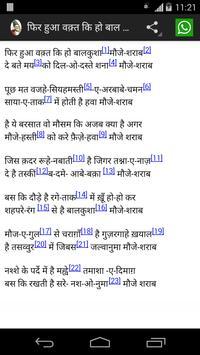 Mirza Ghalib Hindi Shayari poster