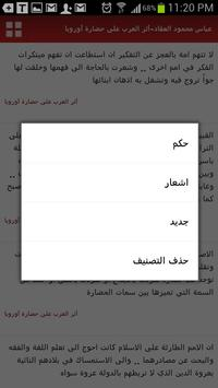 Books Selections apk screenshot