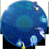 الابراج الفلكية و صفاتها icon