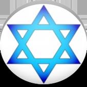 Tachanun icon