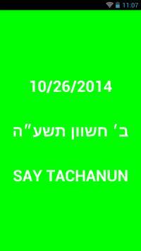 Tachanun poster
