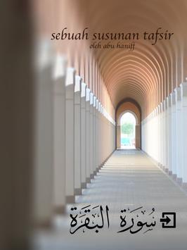 Al-Baqarah (Tab) apk screenshot