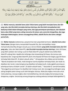An-Nisaa' (Tab) apk screenshot