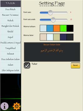 Bacaan Dalam Solat apk screenshot