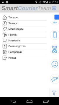 SmartCourier Team apk screenshot