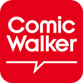 ComicWalker 無料マンガ読み放題コミックアプリ icon