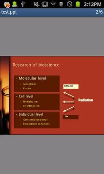 NetFrontDocumentViewer ビジネスgoo apk screenshot