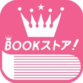 マーガレットBOOKストア! 無料でマンガ全巻試し読み!! icon