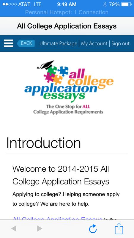 free college application essays Improve your college admission chanced by learning from sample college application essays.