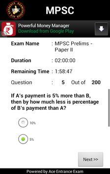 MPSC / MAHARASHTRA EXAM apk screenshot