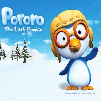 Little penguin Pororo poster