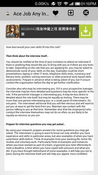 Ace Any Job Interview apk screenshot
