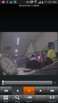 올레 CCTV A apk screenshot