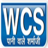 Pani Wale Sharmaji icon