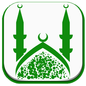 ادعية اسلامية - بدون انترنت icon