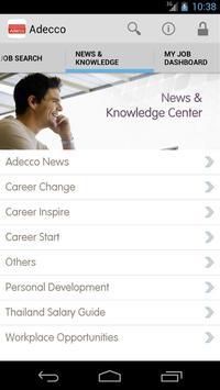 Adecco Thailand apk screenshot