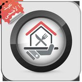 مطبخ المنزل - وصفات عيد الأضحى icon