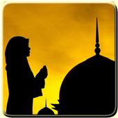 مواصفات المرأة المسلمة icon